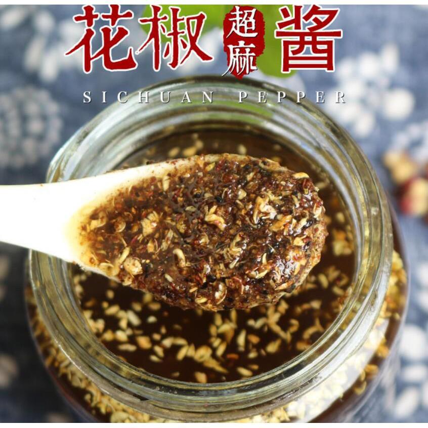 網紅花椒醬四川特產特麻青花椒醬麻椒醬梅花椒醬涼拌菜拌面條調料