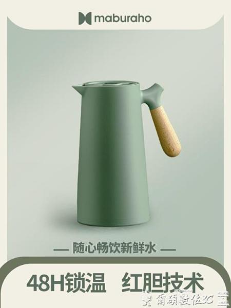 熱水壺保溫壺學生宿舍大容量開水保溫瓶客廳小型熱水瓶家用小便攜暖水壺 爾碩 交換禮物LX