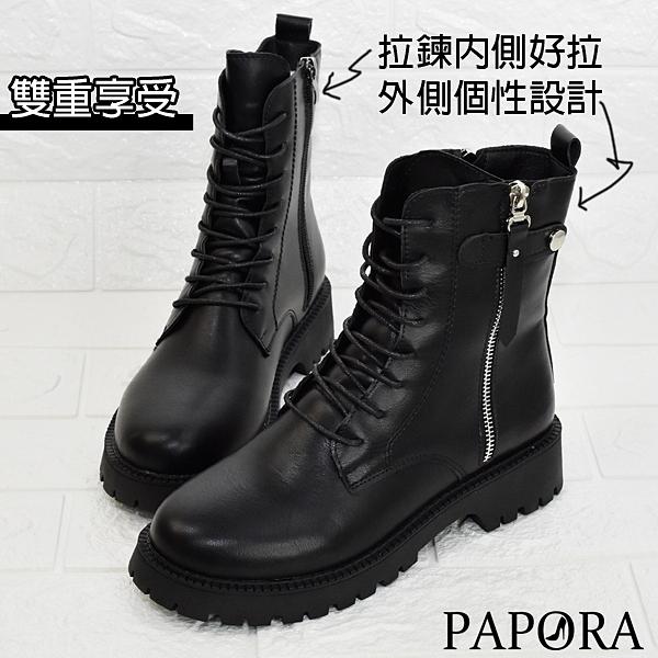 PAPORA柔軟側拉錬繋帶百搭中筒靴馬丁騎士靴K9595