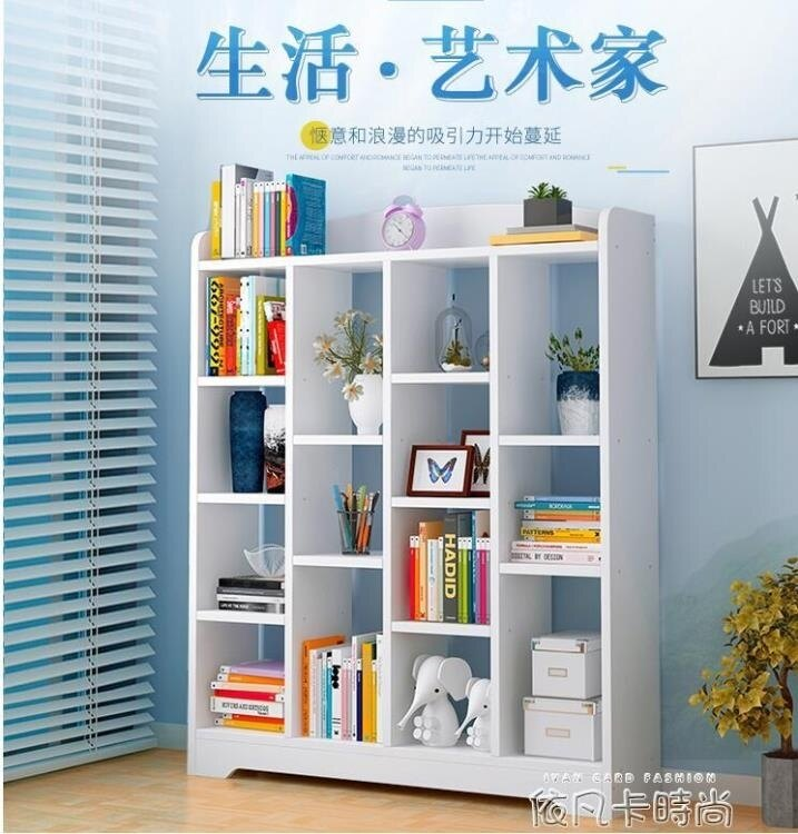 書櫃書架落地小書架學生用簡易桌上置物架臥室書桌收納架櫃子桌面」qm