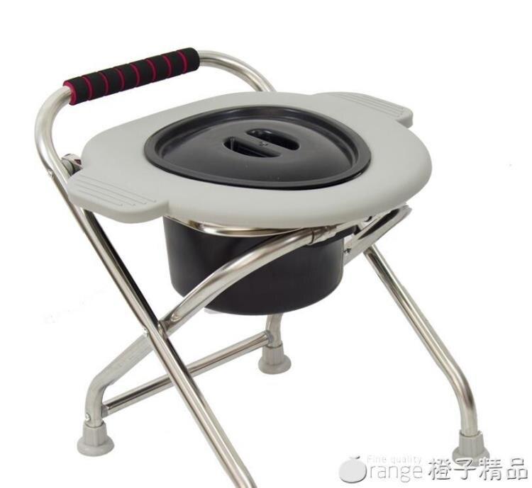 不銹鋼坐便椅老人可折疊孕婦坐便器凳子女家用蹲便改廁所行動馬桶