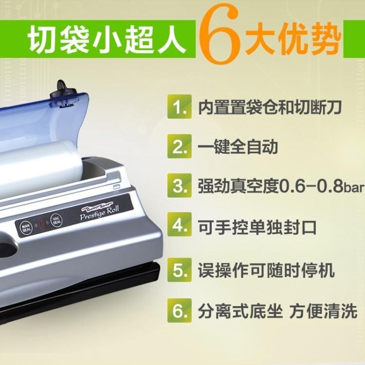美吉斯真空包裝機商用小型家用抽真空封口機全自動干濕食品真空機110V