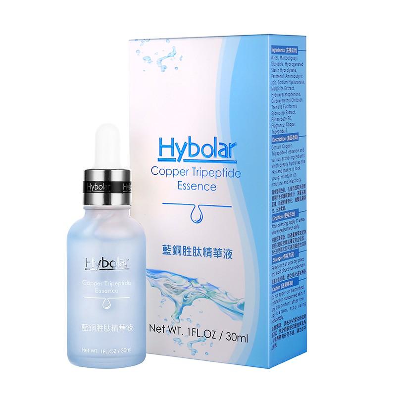 Hybolar藍銅胜肽精華液