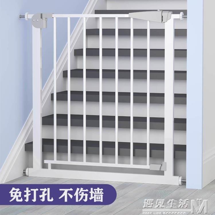 貝添好安全門欄樓梯口防護欄寵物狗柵欄桿圍欄隔離門