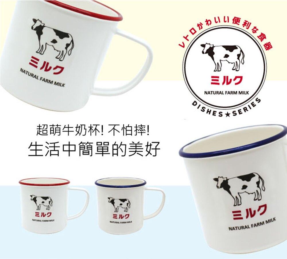 [現貨] 日本復古風 乳牛標誌 純白牛奶杯 馬克杯-紅色