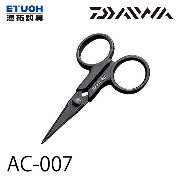 漁拓釣具 DAIWA AC-007 [PE線剪刀]
