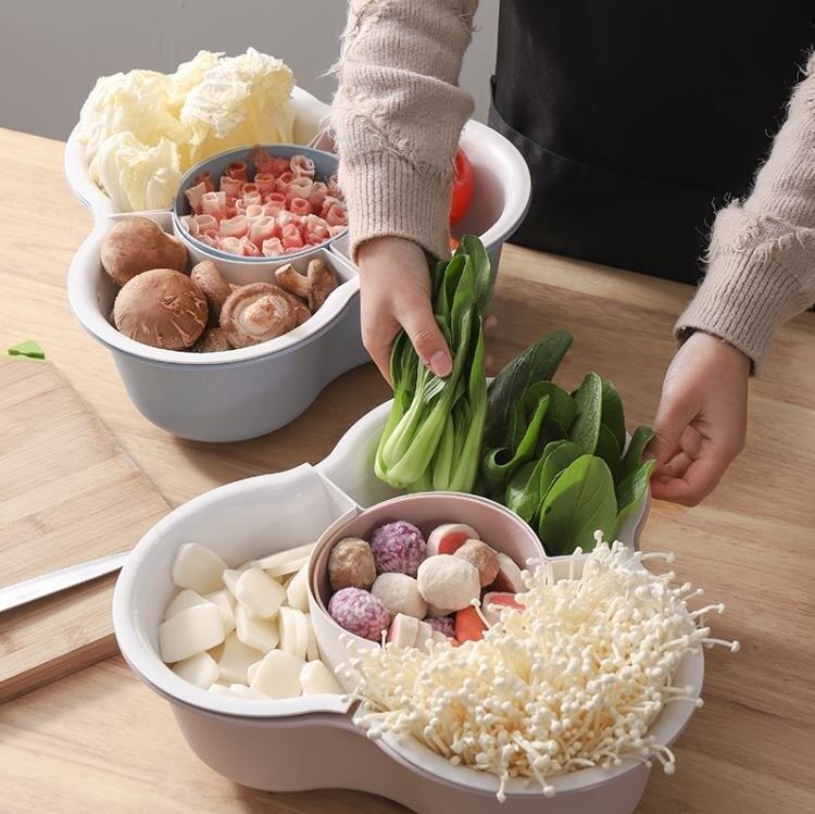 瀝水盆 火鍋拼盤 蔬菜洗菜盆 瀝水籃家用雙層多格水果盤食材裝菜放菜籃子 兒童節新品
