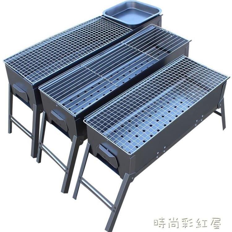 中式折疊家用燒烤架木炭烤爐戶外爐子特大號套餐燒烤工具烤肉烤網yh