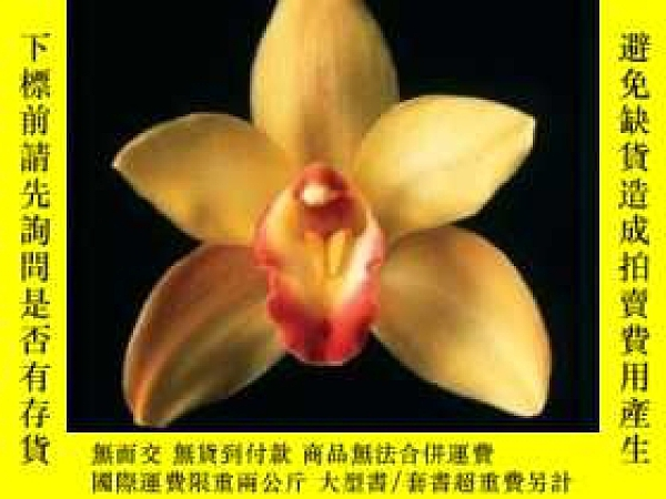 二手書博民逛書店Orchids罕見Address Book-蘭花通訊錄Y436638 Eric Hansen CHRONICL