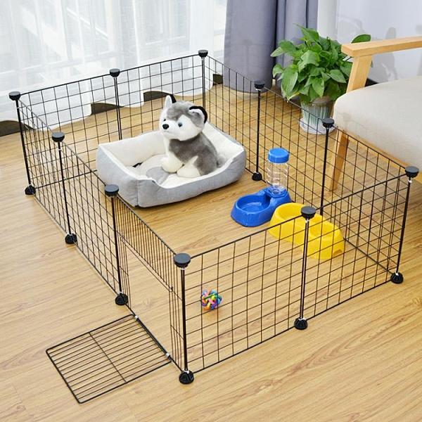 寵物圍欄 貓柵欄室內狗狗擋板兔子隔離護欄家用自由組合小型犬籠子TW【雙十二限時八折】