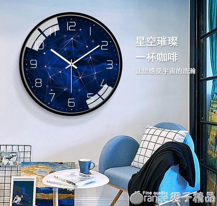 現代簡約靜音掛鐘客廳時尚臥室時鐘個性壁掛表家用創意大氣石英鐘