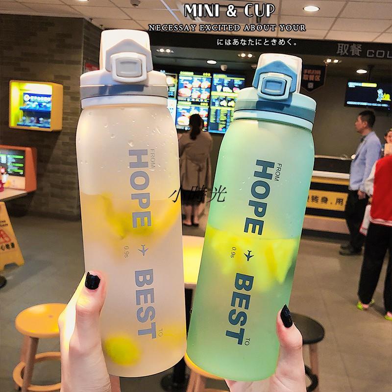 簡約戶外健身旅行大容量運動水壺男女士成人情侶便攜塑料水杯 小時光