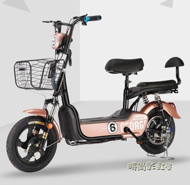 新款電動車成人電動自行車48V小型電瓶車男女成人代步助力踏板車yh