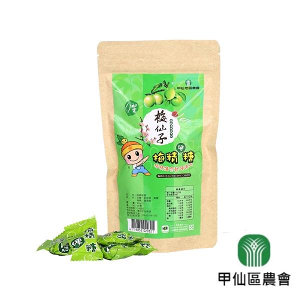 甲仙農會 初雲梅精硬糖 (80g/包)【杏一】