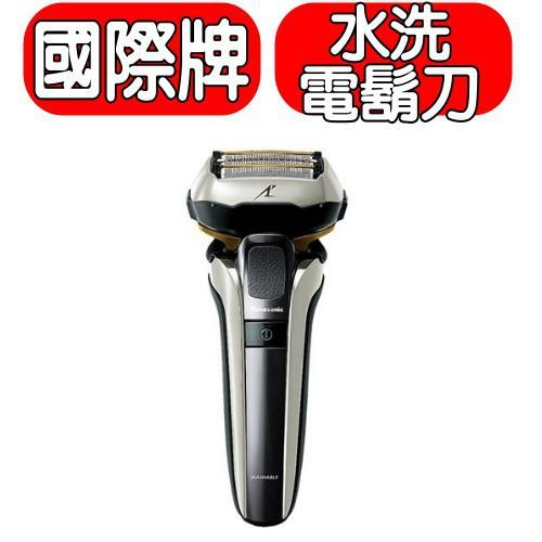 Panasonic國際牌【ES-LV9C-S】3D浮動5刀頭電動刮鬍刀 分12期0利率