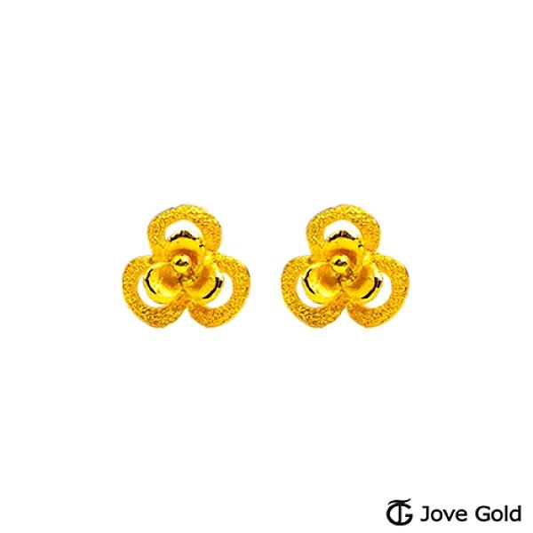JoveGold漾金飾 浪漫的直覺黃金耳環