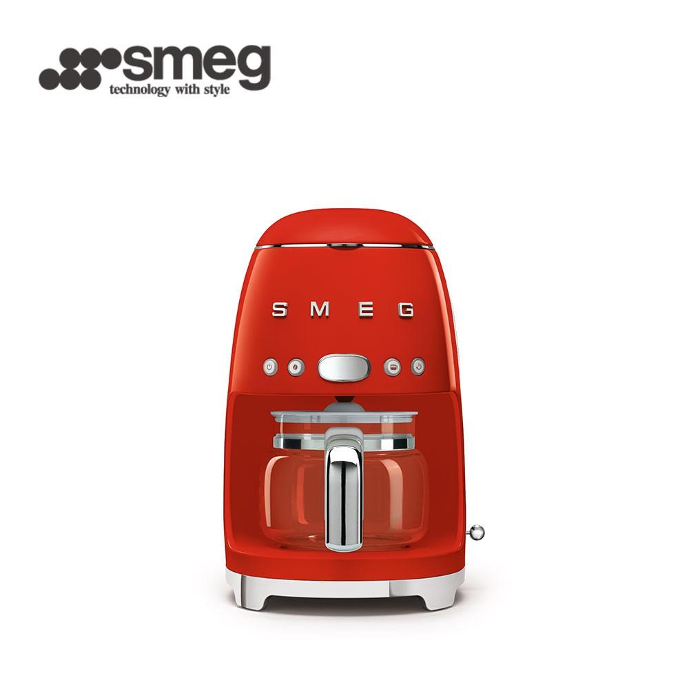 【SMEG】義大利濾滴式咖啡機-魅惑紅_DCF02RDUS