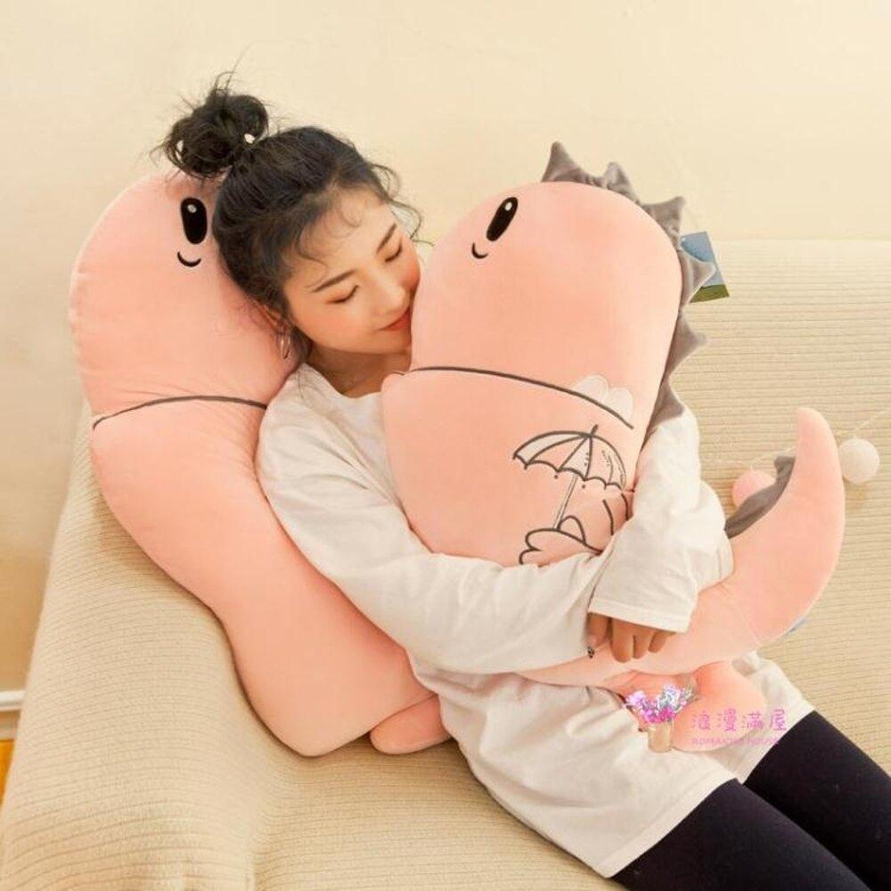 玩偶 毛絨玩具公仔ins網紅抱枕可愛女孩生日禮物抱著睡覺的玩偶布娃娃T 4色