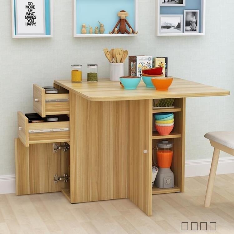 摺疊餐桌 簡約現代小戶型伸縮折疊餐桌長方形行動 【居家家】