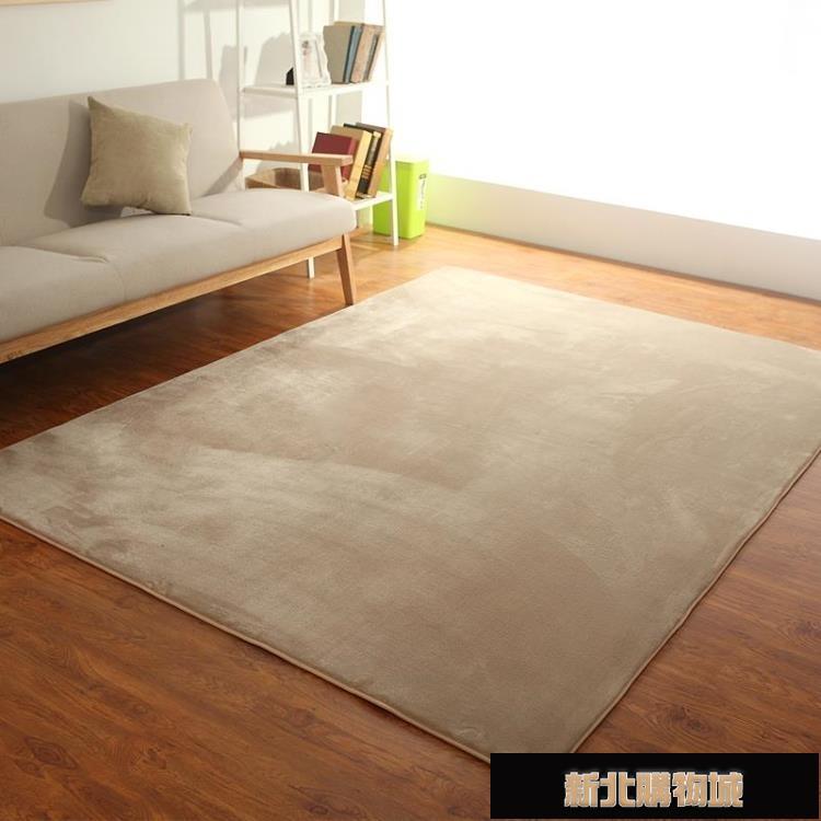 珊瑚絨歐式客廳簡約現代茶幾墊沙髮臥室訂製滿鋪榻榻米床邊地毯  免運快出【新年鉅惠】