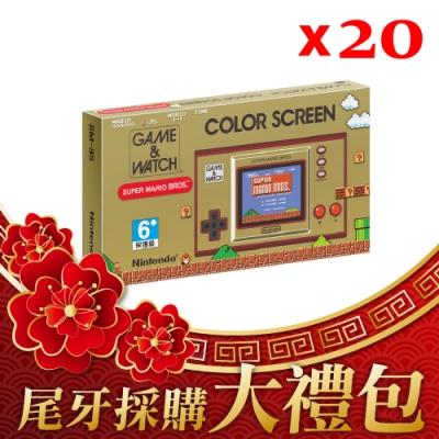 (尾牙採購大禮包) 任天堂 Game & Watch: 超級瑪利歐兄弟 攜帶型遊戲機20入