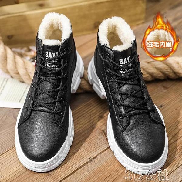 雪地靴馬丁靴 冬季雪地靴男鞋新款加厚東北棉靴子加絨保暖棉鞋男士馬丁短靴 快速出貨