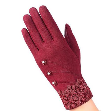 幸福揚邑 防風加絨觸控騎車開車保暖棉手套 -典雅蕾絲(紅色)