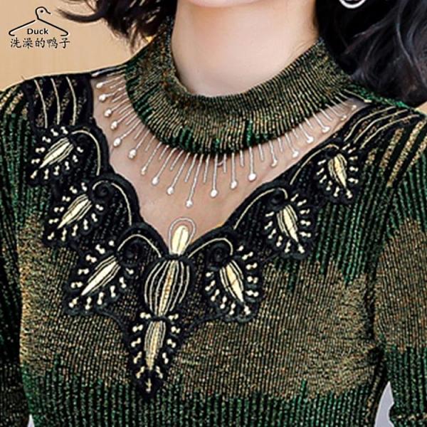 打底衫女秋冬2021新款冬季蕾絲上衣洋氣加絨加厚長袖內搭T恤小衫 寶貝計畫