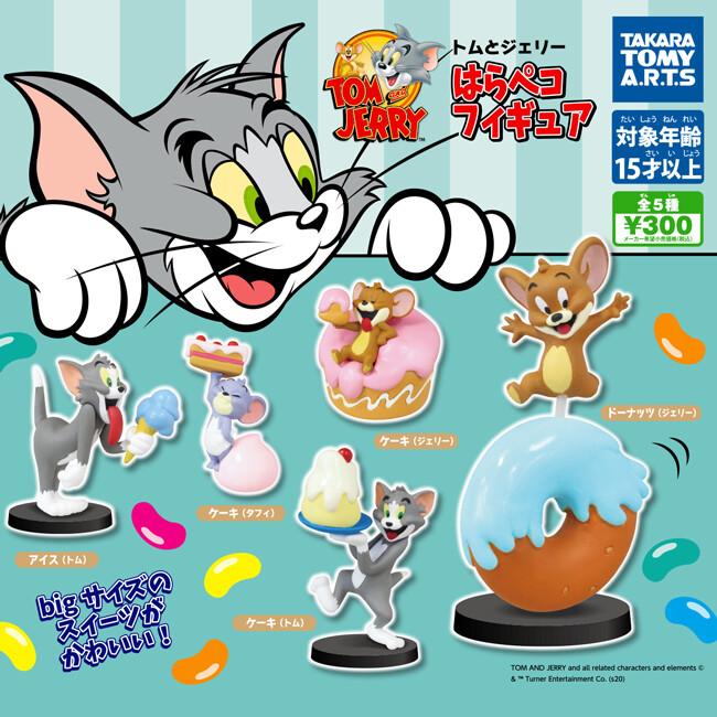 全套5款 湯姆貓與傑利鼠 甜點公仔 扭蛋 轉蛋 公仔 tom and jerry 884641