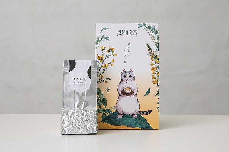 【Teaffiny貓奉茶】睡眼醒貓(蘭香高山烏龍)