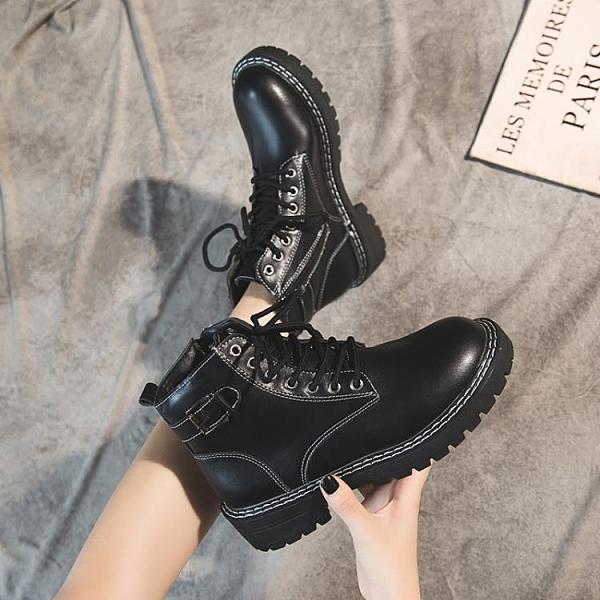 瘦顯腳小馬丁靴女潮ins酷春秋單靴2020年新款秋季百搭英倫風短靴 安雅家居館