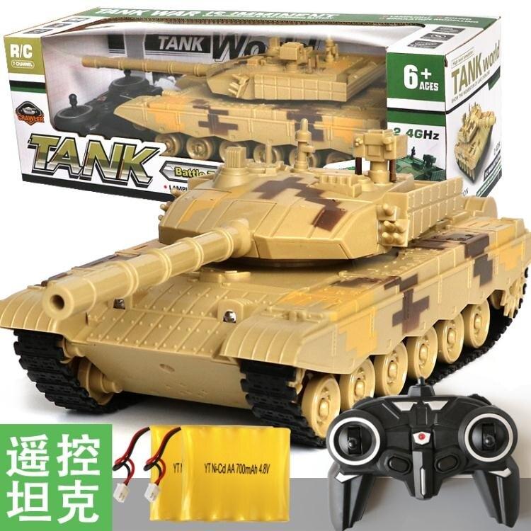 坦克 遙控坦克玩具男孩兒童四驅模型履帶式金屬充電越野電動發射大炮車