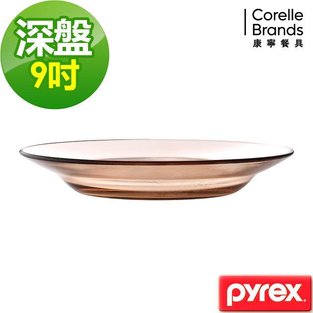 CORELLE 康寧 晶彩透明餐盤9吋