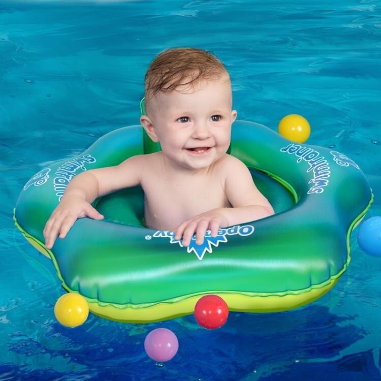 【618購物狂歡節】歐培嬰兒童游泳圈家用腋下座圈寶寶游泳坐圈趴圈浮圈0-3歲游泳圈yh
