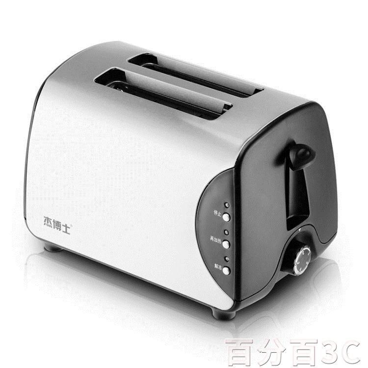 麵包機 傑博士 TR-1120烤麵包機2片不銹鋼全自動多士爐家用早餐吐司機 WJ