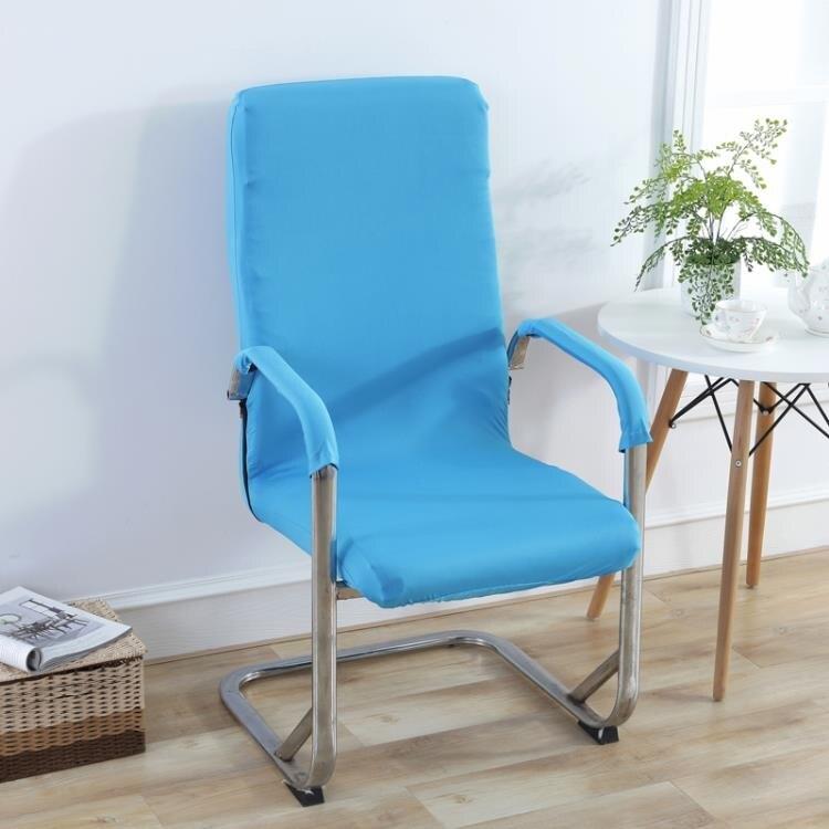 旋轉椅套連身辦公電腦扶手座椅套升降凳子套彈力老板椅套椅套罩 聖誕節禮物