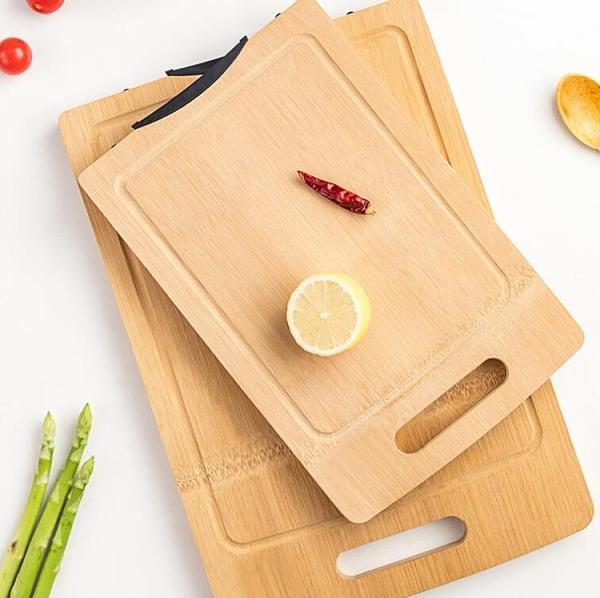 砧板 防霉抗菌菜板實木竹子案板廚房切菜板面板家用砧板占板刀粘板【快速出貨八折鉅惠】