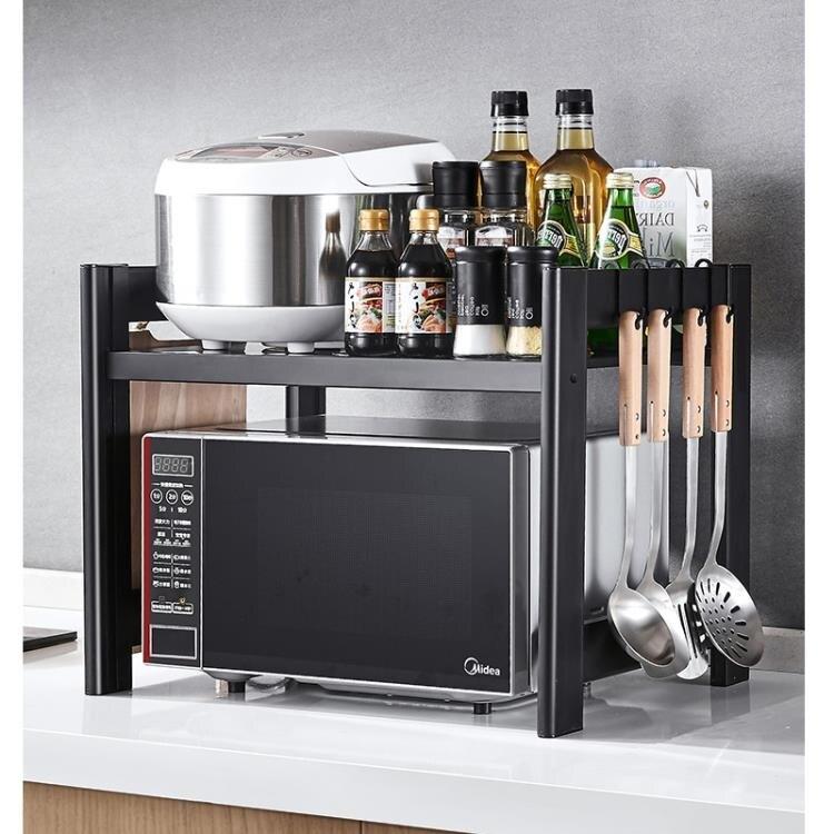 微波爐置物架 304不銹鋼微波爐置物架廚房用品調味料刀架廚具收納架2層烤箱架子 母親節新品