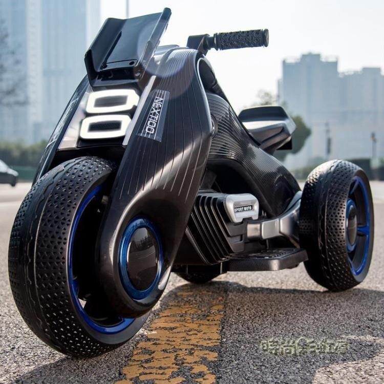 兒童電動摩托車男孩三輪電瓶玩具車小孩充電童車可坐大人1-3-6歲yh