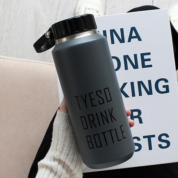 保溫杯 簡約森系不銹鋼保溫杯男女士大容量水杯創意清新個性潮流學生杯子 歐歐