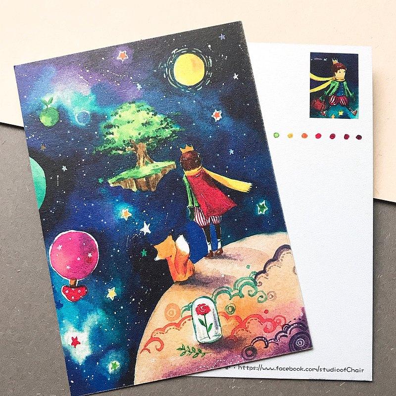 小王子 水彩明信片