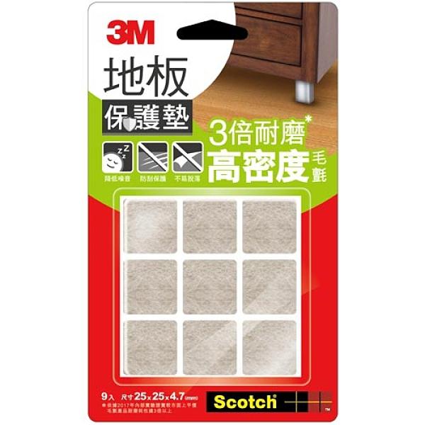 3M 米色方形地板保護墊 9入