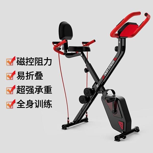 動感單車 藍堡動感單車家用減肥健身器材腳踏自行車室內靜音折疊磁控健身車 風馳
