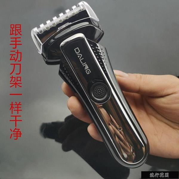 快速出貨 剃須刀往復式電動大功率充電式男士三刀頭全身水洗刮胡子刀剃