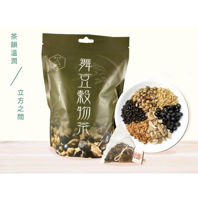【茶立方】舞豆榖物茶 (20入)