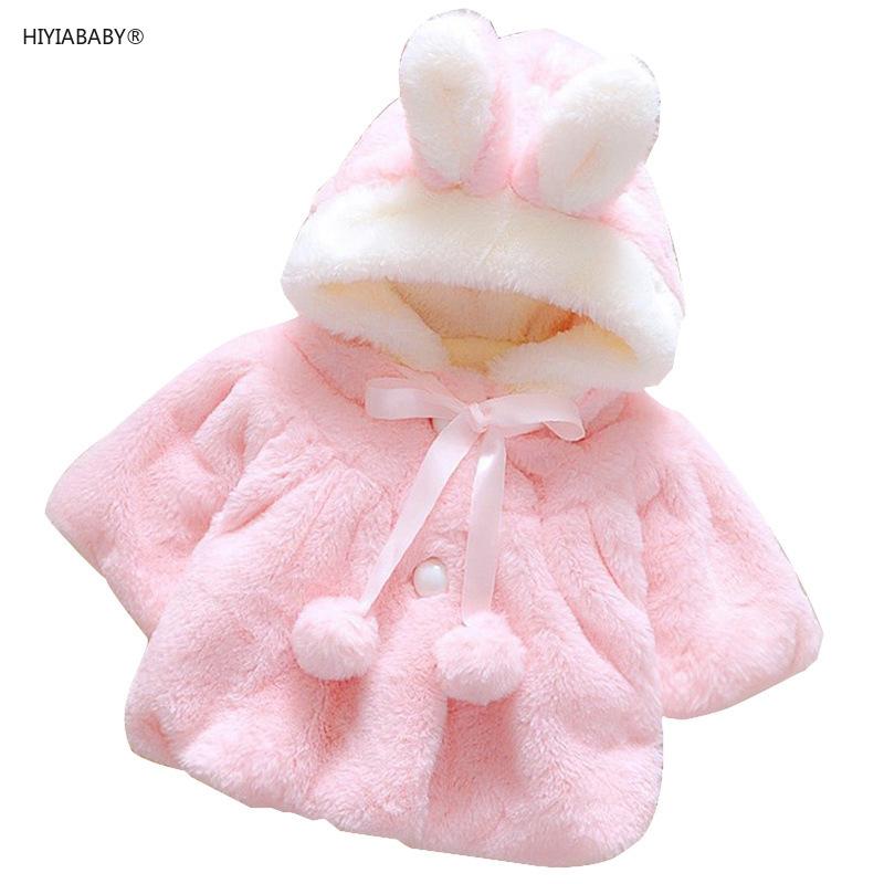 童裝嬰幼兒秋冬裝新款兒童棉衣棉服女童春季毛毛衣披風斗篷小外套