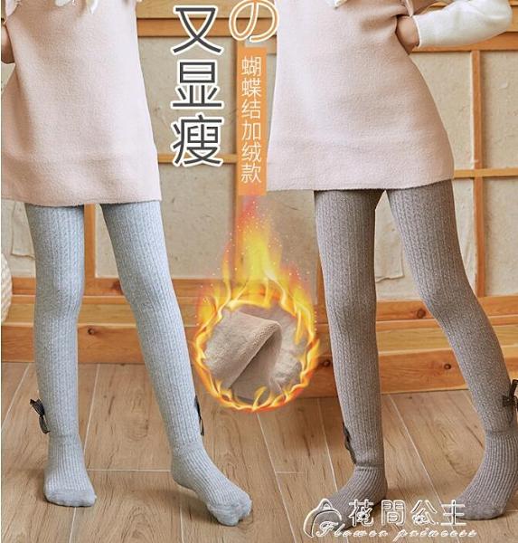 女童連褲襪加絨加厚秋冬季保暖洋氣兒童打底褲高腰寶寶一體絨褲子 快速出貨