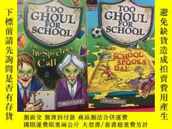 二手書博民逛書店Too罕見Ghoul For School (4、5冊合售)  B.Strange EgmontY461544