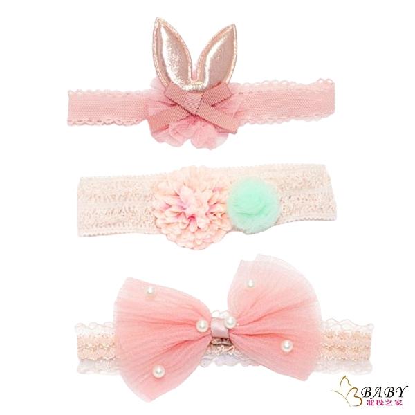 韓式兒童髮帶 公主蝴蝶結禮盒三件組 珍珠兔耳朵 (女寶寶/嬰幼兒/新生兒/小朋友/髮飾/頭飾)