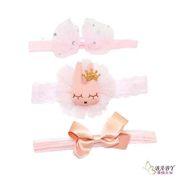 韓式兒童髮帶 公主蝴蝶結禮盒三件組 皇冠兔兔 (女寶寶/嬰幼兒/新生兒/小朋友/髮飾/頭飾)